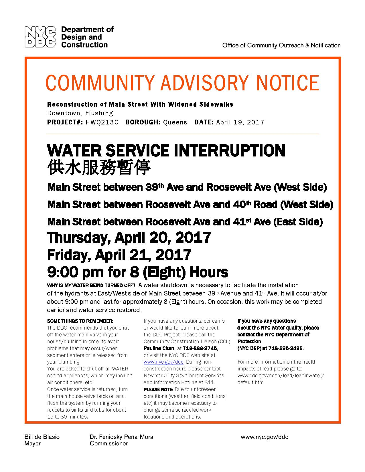 HWQ213C Community Advisory Notice for Water Shut Down - Apr 20-21 2017-page-001