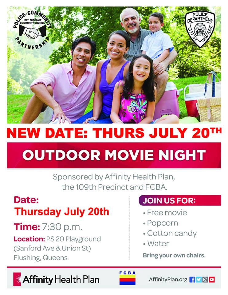 Movie Night 7-20-17