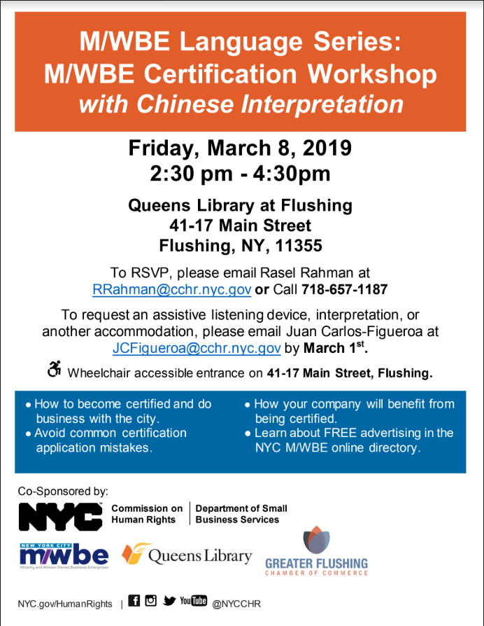 Mwbe Language Series Mwbe Certification Workshop With Chinese