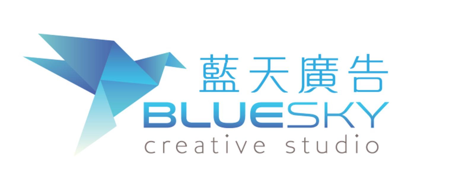 Blue Sky Creative Studio